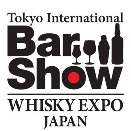 Image result for tokyo bar show